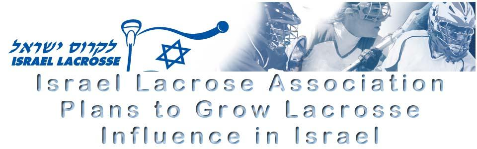 Israel Lacrosse Growth